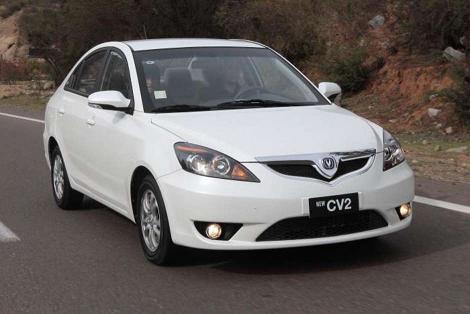 Changan CV2