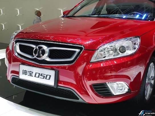 Autos chinos en Argentina