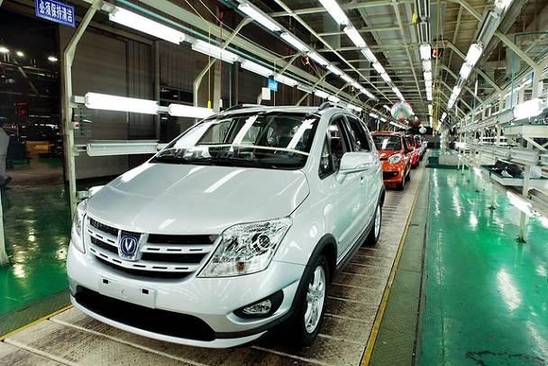 Autos chinos en Panamá